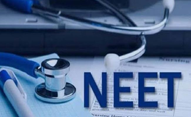 NEET Results 2020: Narsapuram Students Got 2nd Rank In National EWS Category - Sakshi