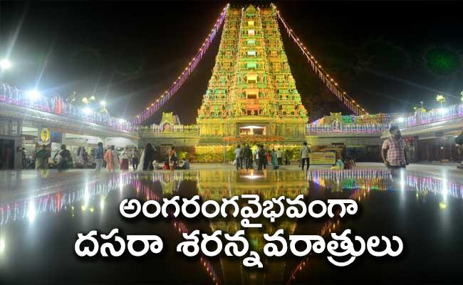 Sharan Navaratri Celebrations At Kanaka Durga Temple Vijayawada - Sakshi