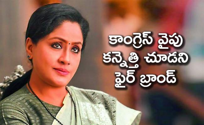 Congress Leader Vijayashanti Not Touch In Party leaders - Sakshi