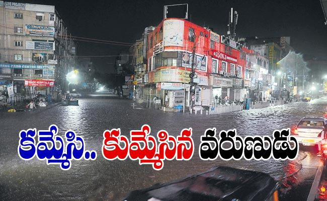 Heavy Rain Again In Hyderabad - Sakshi