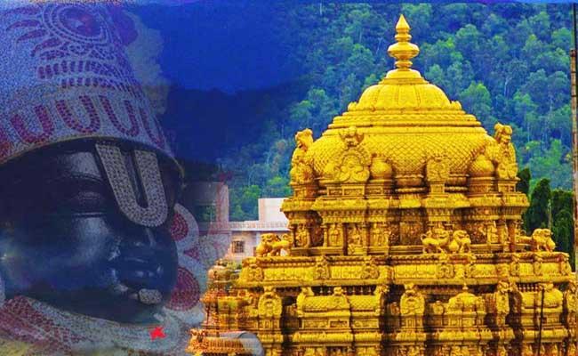 Third Day Of Navaratri Brahmotsavam At Tirumala - Sakshi