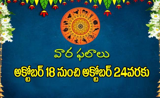 Weekly Horoscope From  October 18th To October 24th 2020 - Sakshi
