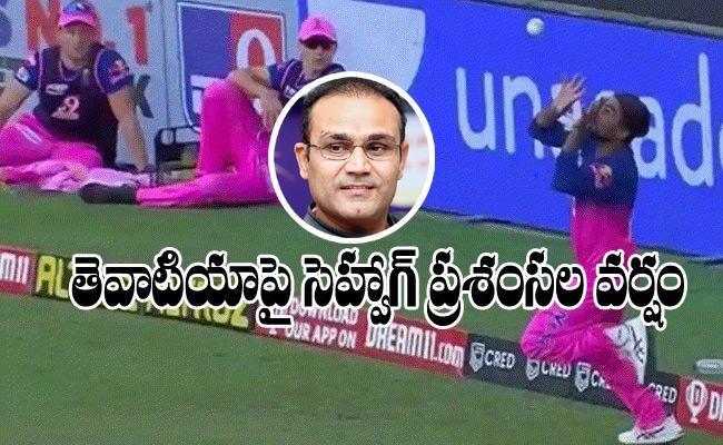 Sehwags Amazing Tweet After Tewatias Stunning Catch - Sakshi