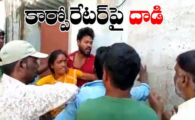 Hayathnagar Corporator Attacked By Women In Hyderabad - Sakshi