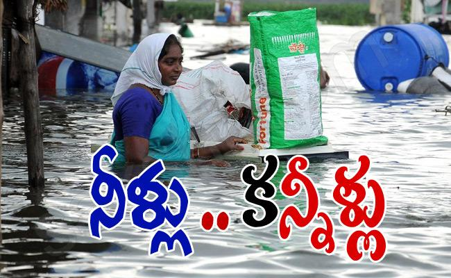 Heavy Overnight Rain In Hyderabad Days After Deadly Downpour - Sakshi