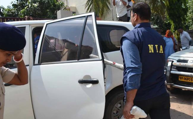 NIA Chargesheet In Human Trafficking From Bangladesh - Sakshi