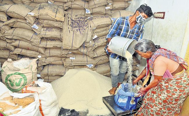 Free Rice distribution to poor people on 20th October - Sakshi