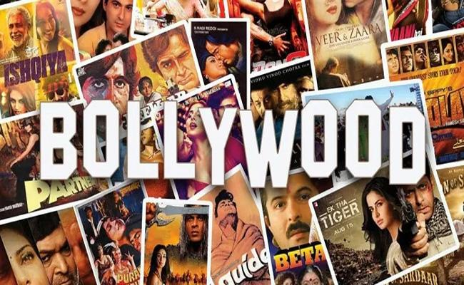 Shifting Bollywood from Mumbai won not be as easy - Sakshi