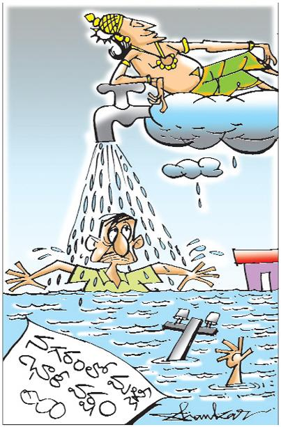 Sakshi Cartoon 18-10-2020