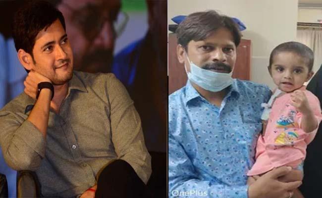 Mahesh Babu Helps Two Kids Heart Surgery - Sakshi