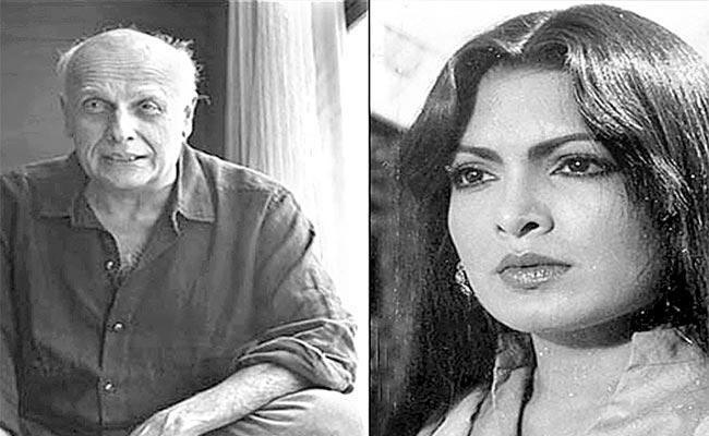 Mahesh Bhatt And Parveen Babi Love Story In Sakshi Funday