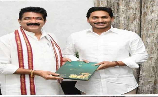 Karanam Dharmasri Invited CM YS Jagan To His Daughter Wedding - Sakshi