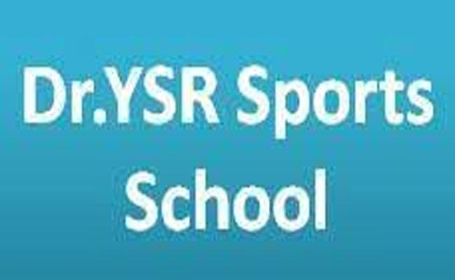 YSR Sports School upgraded to Khelo India State Centre of Excellence - Sakshi