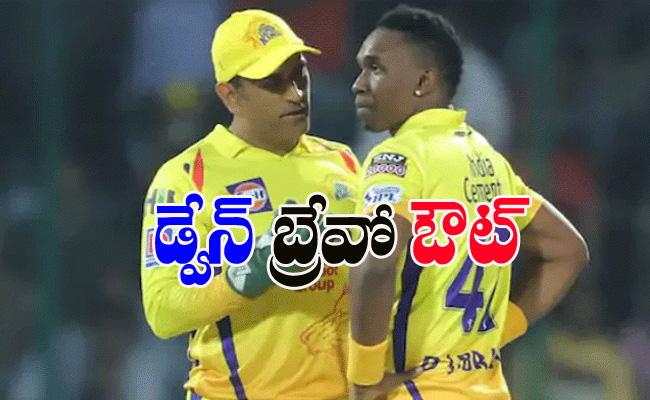 CSK Won The Toss And Elected To Bat First Against Rajasthan - Sakshi