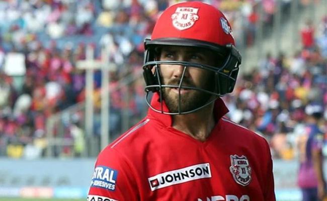 IPL 2020: Glenn Maxwell Poor Performance Fans Trolling - Sakshi