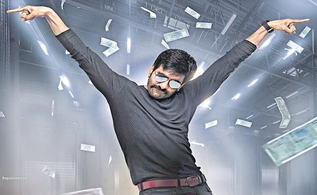 Ravi Teja new movie launch - Sakshi