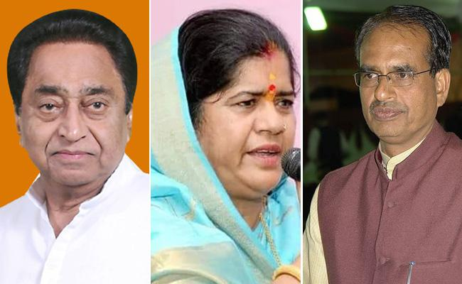 Kamal Nath Claims He Did Not Insult Anyone - Sakshi