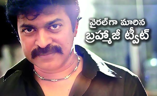 Hyderabad Rains: Actor Brahmaji Shares His House Photos - Sakshi