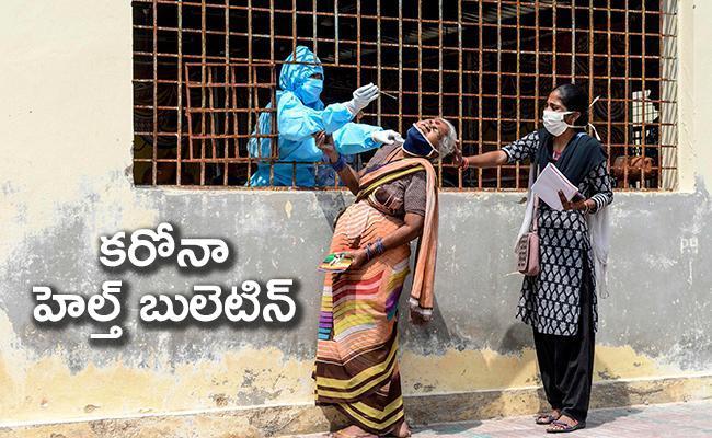 India Crosses 75 Lakhs Coronavirus Positive Cases Mark - Sakshi