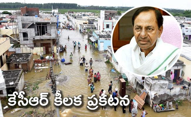 KCR Announces Financial Support To Flood Victims In Telangana - Sakshi