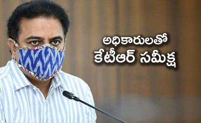 KTR Review Meeting On Hyderabad Heavy Rains And Floods - Sakshi