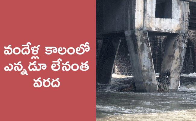 Cracs To Puranapul Bridge On Musi River - Sakshi