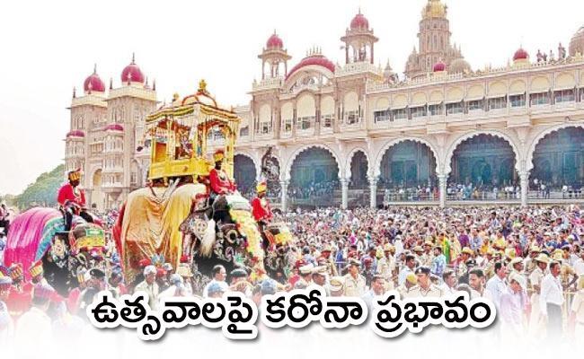 400 Years Old History Of Mysore Dasara Festival - Sakshi