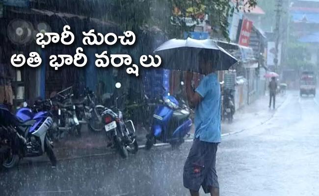 Rain Forecast: Heavy Rainfall For Next 2 Days In Andhra Pradesh - Sakshi