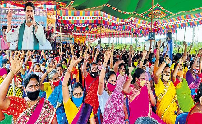 Ongoing relay strikes in Amaravati in support of the three capitals - Sakshi