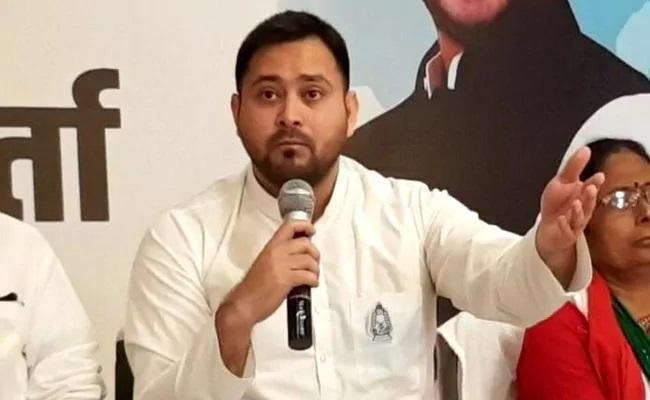 As Tejashwi Yadav Supports Chirag Paswan - Sakshi