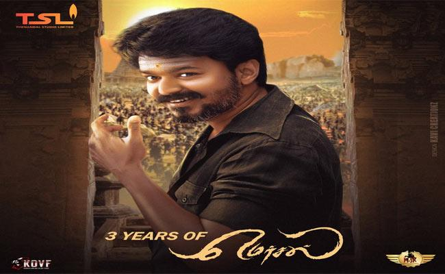 Vijay Mersal Completed 3 Years Fans Celebration On Social Media - Sakshi