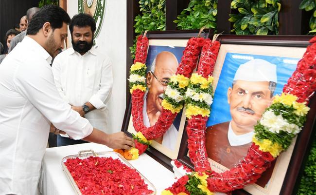 Gandhi And Lal Bahadur Shastri Jayanti Celebrations At CM Camp Office In Amravati - Sakshi