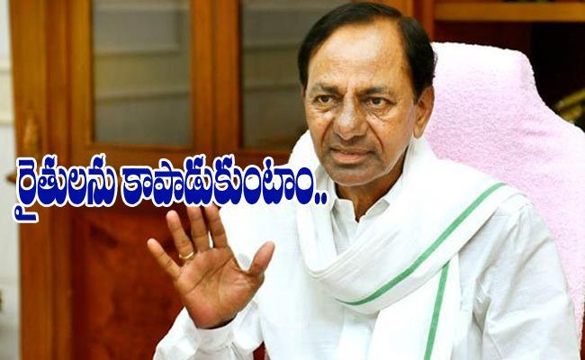 I Will Fight With God For Telangana Farmers Says KCR - Sakshi