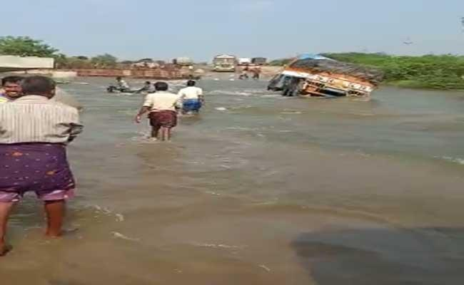 Person Drowned In Water And Deceased At Gooty - Sakshi