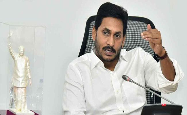 YS Jagan Gives Land Rights Of Scheduled Tribes Today - Sakshi