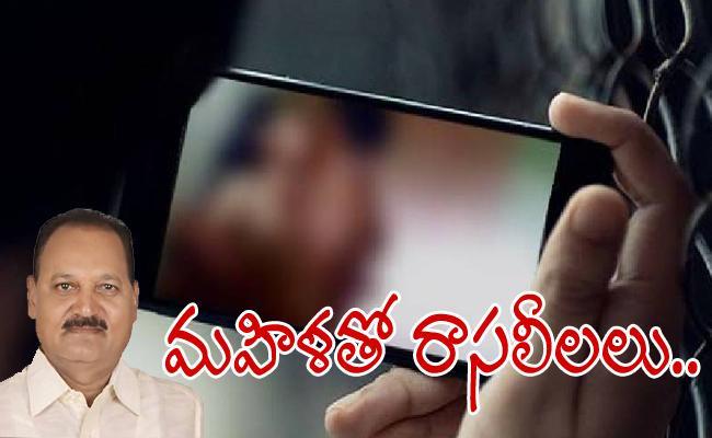 Karimnagar BJP President Viral Audio With Women Out From Post - Sakshi