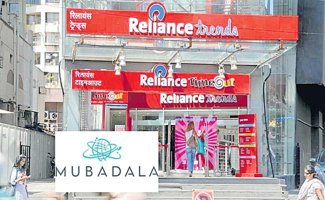 Sovereign wealth funds in talks to buy stakes in Reliance Retail - Sakshi