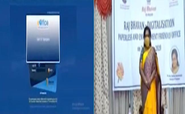 Telangana Governor Tamilisai Launched E Office at Raj Bhavan - Sakshi