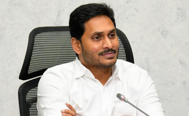 CM YS Jagan Speech On Distribution Of ROFR Rails - Sakshi