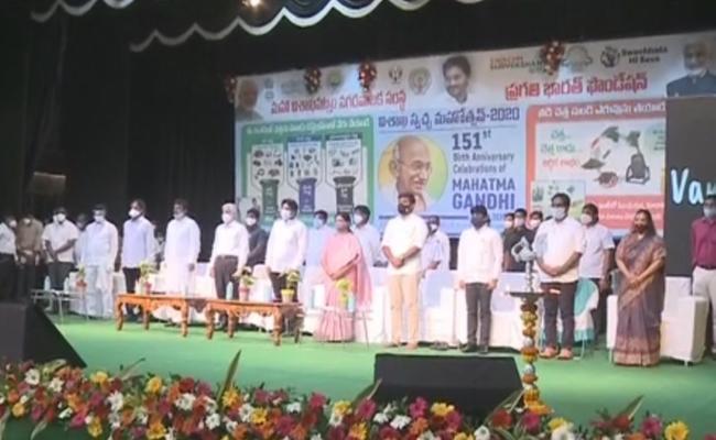 Vijayasai Reddy Said Industrialists Should Work To Reduce Pollution - Sakshi
