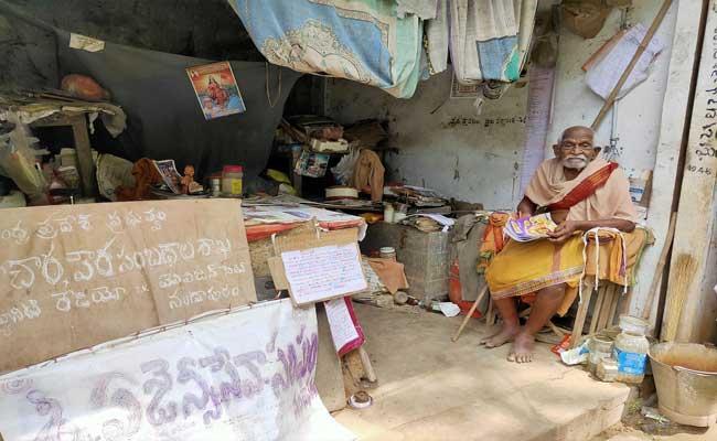 Patriot Living In Miserable State At Buttayagudem - Sakshi