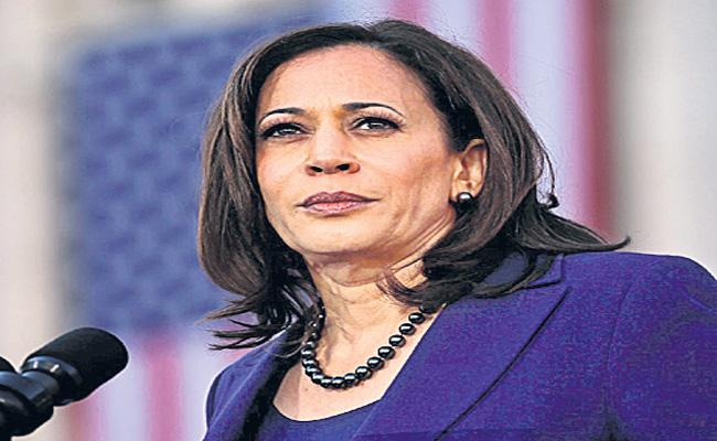 MyNameIs trends after US senator mispronounces Kamala Harris name - Sakshi
