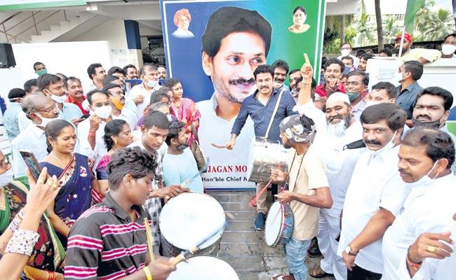 Sangani Malleswar Article On BC Corporations - Sakshi