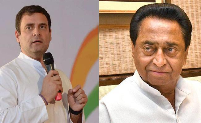 Rahul Gandhi Responds On Kamal Naths Item Comment - Sakshi