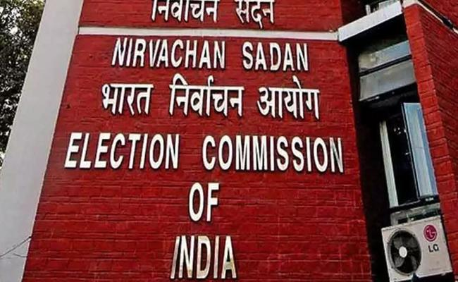 Elections Expenses Changed By Central - Sakshi