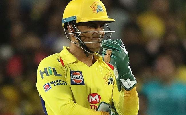 MS Dhoni criticized After Loss On Rajasthan Royals Match - Sakshi
