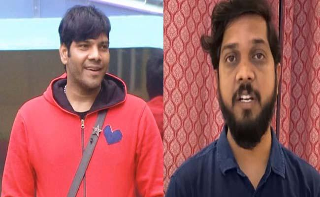 Bigg Boss Telugu 4: Noel Sean Brother Gives Clarity On His Father Job - Sakshi