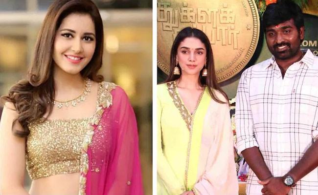Raashi Khanna Replaces Aditi Rao Hydari In Vijay Sethupathi New movie - Sakshi