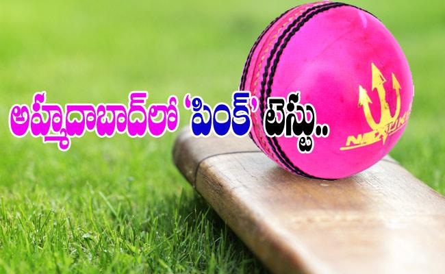 England Vs India Pink Test Will Host At Ahmedabad - Sakshi