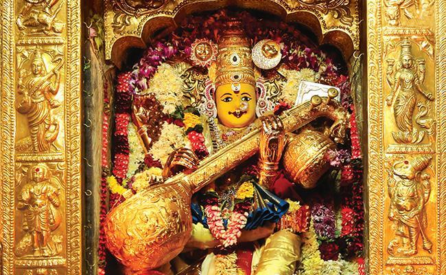 Kanaka Durga 5th Day Saraswathi Devi Darshan - Sakshi